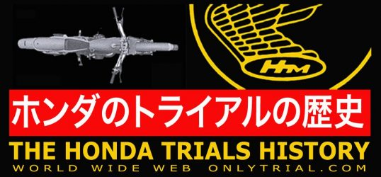 THE HONDA TRIALS HISTORY