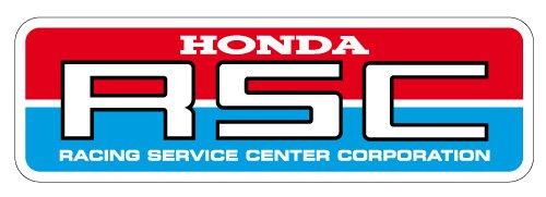 rsc logotype